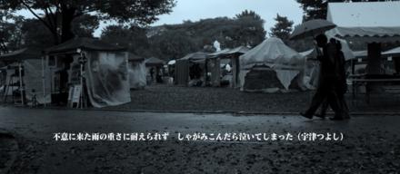 Tankaforweblife002_2