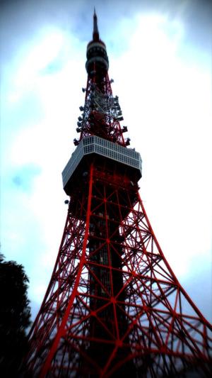 Tokyo1640_2